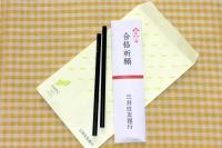 三井住友銀行で受験料を支払うと「合格鉛筆」がもらえるかも!? 画像