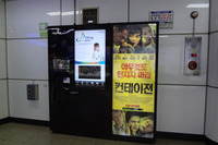 無料電話付き韓国デジタル看板、観光・映画・天気など各種情報も