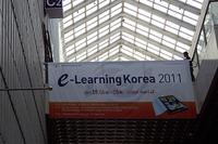 【e-Learning Korea 総括】デジタル教科書、スマート教室に学生や主婦の見学も目立つ