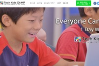 CA Tech Kids、Appleのワークショップ「Everyone Can Code」開催5/27 画像