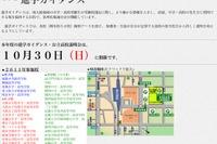 関西の私立中高60校が参加「進学ガイダンス・公立高校説明会」10/30