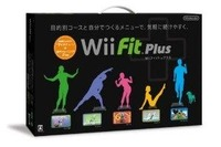 Wii Fitがギネス認定…世界一売れた体重計