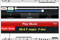 隙間時間にピアノレッスン…iPhoneアプリ「バッハのインベンション」 画像