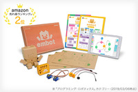 CodeCampKIDS、ロボットプログラミング教材を全国の教育機関に提供 画像