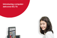 JSAF「コンピューターで受験するIELTS」8月開始 画像