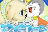 【e絵本】甘い物語をオノマトペで「世界名犬劇場 シンデレラ」 画像