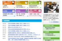 【高校受験】「数学が難しすぎる」H24長野高校入試…難易度や傾向を分析