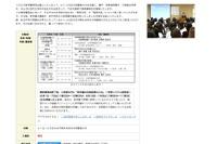 希学園、灘・洛南など難関中学教育講演会6/1より 画像
