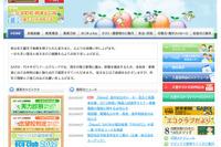 【中学受験の塾選び】SAPIX、特長・スケジュールと費用…4年生 画像
