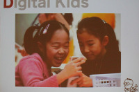 【EDIX】デジタル教科書の普及に拍車…慶應 中村伊知哉教授 画像