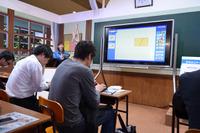 【EDIX】教育スクウェア×ICT、2年目の重点テーマは活用促進と家庭学習の充実 画像