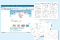 園児向けのiPad教育コンテンツ配信サービス6月スタート 画像