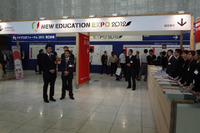 【NEE2012】New Education Expo開幕…教育ICT機器・教材、校務支援、防災など 画像