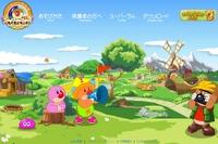 台湾から人気知育ゲームが上陸…PC操作が学べ、職業体験も可能 画像