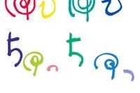 【e絵本】忙しい親子のコミュニケーションに「ゆびゆびちゅっちゅっ」 画像