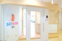 NTT、ICTを活用した事業所内託児所「DAI★KIDS初台」を7月にオープン 画像