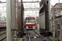 京急電鉄、鉄道員1日親子体験ツアー…車掌業務も体験 画像