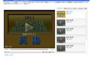 【センター試験】河合塾が高2対象に解析速報講座を動画配信 画像