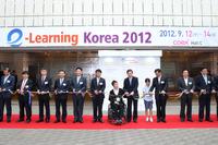 【e-Learning Korea】3DやARは当たり前、進化した韓国スマートラーニング 画像
