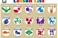 トライオン、iPadと教室レッスンを組合せた子ども向け英会話教室開校 画像