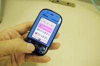 auのキッズ携帯、子どもの安全を考慮した「mamorino 2」を体験レポート 画像