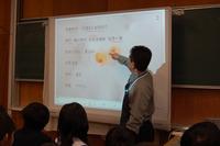 デジカメ&Eye-Fiで実現する学びと気づき…筑波大学附属小学校 画像
