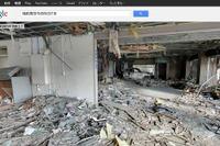 Google、岩手・福島の被災施設の外観・内部写真を公開 画像