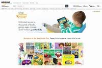 米アマゾン、子ども向け電子書籍サービス…月額4.99ドルで見放題 画像
