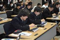【2012年末企画】今年の重大ニュース…<教育ICT>篇 画像