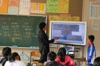 三田市、市内全小中学校で電子黒板を活用 画像