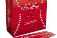 東経大が企画・提案したダイエット食品が発売、試食販売会 画像