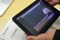 浜学園、タブレット向けサービスの拡充…自宅でも受講可能に 画像