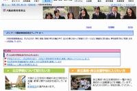 【高校受験2013】大阪府公立高校(前期)志願状況…最高倍率は春日丘の6.34倍 画像