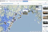 Google、東日本大震災のデジタルアーカイブをリニューアル 画像