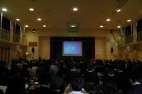 ICT活用で基礎学力向上、算数で顕著な伸び…青山小学校で研究報告会 画像