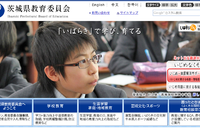 【高校受験2013】茨城県公立高校入試、19時半よりラジオで解答速報開始 画像