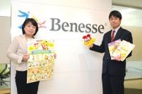 Benesseこども英語教室、年少からの新Kidsコースが2013年春開講 画像