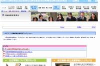 大阪府、小中高の英語教育改革…プロジェクトチーム始動へ 画像