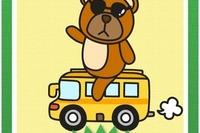 幼児・小学生対象、iOS向け英単語フラッシュカードアプリ「バブルポッパー」 画像