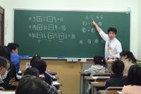 テレビドラゼミの公開授業、参加者の約9割が満足 画像