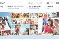 東京ディズニーリゾートのキャストに学ぶ「夢・感動塾」小学5・6年生の参加者募集 画像