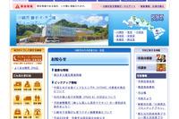 川崎市とインテルが連携協力、ICT活用による教員授業力向上など 画像