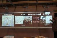 【NEE2013】未来の教室で遠隔授業と次世代双方向授業を体験 画像