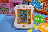 【東京おもちゃショー2013】アンパンマンの学習タブレット、幼児の英語学習に 画像