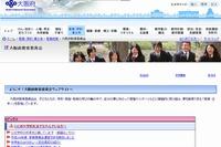 大阪府立高校入試で54校110件の採点ミス…2校4名の合否に影響