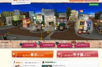 参院選に合わせ、キッザニア東京で模擬選挙実施…7/19-21 画像