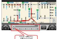 12時間先までの渋滞予測を表示、ナビタイム渋滞フルマップに新機能 画像