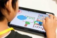 小学生向けのデジタル絵画教室、岩手・石川・東京で同時開催8/30…デジハリ大 画像