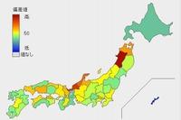 全国学力テスト2013ランキング、総合1位は秋田県…とどラン調べ 画像