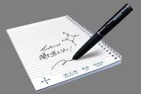 ノートに書いた文字と音声を同時記録する「エコー・スマートペン」、学研が発売